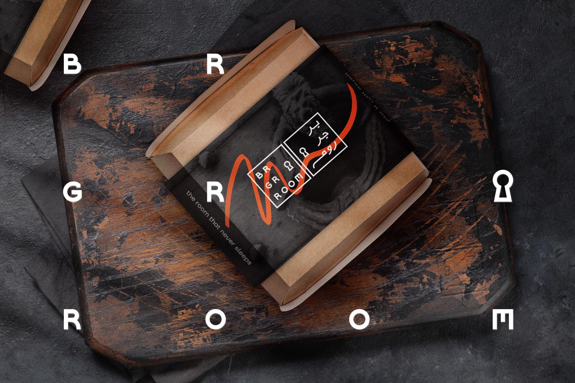 BRGR-002-brgr-box