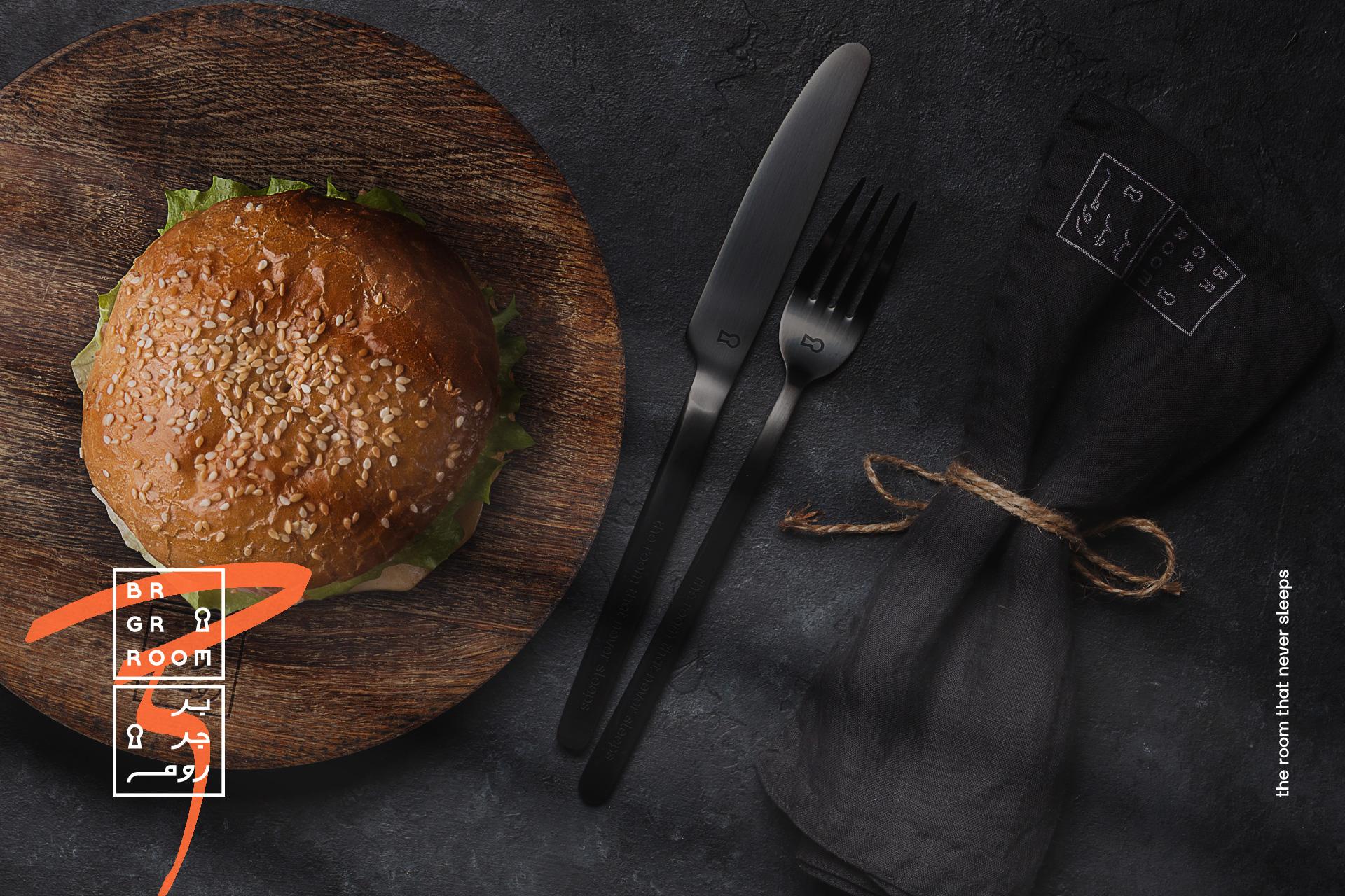 BRGR-002-cutlery